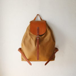 – SALE ITEM: Knapsack in Cinnamon Brown