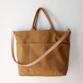 Utility Tote | Cinnamon Brown